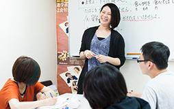 高雄校日文課程