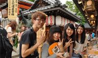 暑假日本遊學