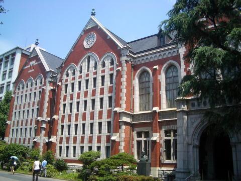 大学 慶應 義塾