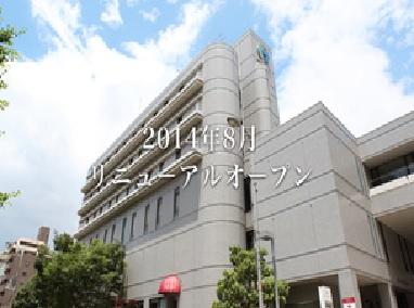 【大阪】大阪国際交流センターホテル打工人員招募中!!